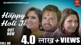 Happy Holi Ji – Raj Mawer Video HD