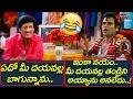 L.B.Sriram and Kasinath Best Comedy Scene   Telugu Movie Comedy Scenes Back to Back   NavvulaTV