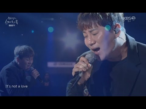 [MAJOR9/바이브] 바이브(VIBE) 'Not A Love 유스케 LIVE'