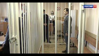Суд назначил Станиславу Мацелевичу наказание в 7 лет лишения свободы