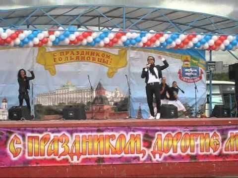 Александр Панайотов на Дне города,Всё или ничего.wmv