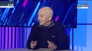 Актуальное интервью Александр Городницкий