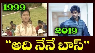 Vijay Deverakonda childhood video goes viral..