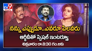 Ram Gopal Varma on 'Coronavirus' movie - Promo..