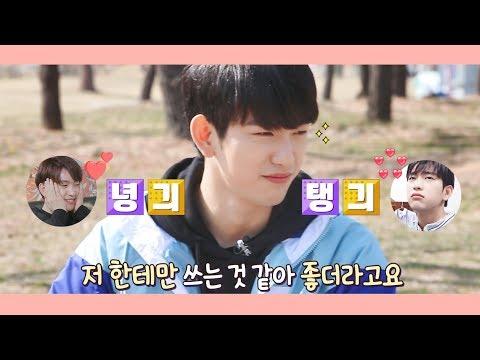 갓세븐 진영 별명이 녕긔탱긔인 이유 (Jinyoung 3nd Webzine '어떤 아이' VIDEO by '구우')