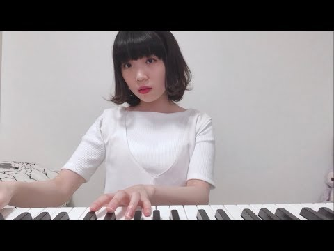 野田愛実「初恋」