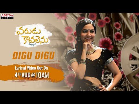 Digu Digu Digu Naaga promo from Varudu Kaavalenu - Naga Shaurya, Ritu Varma