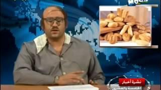 سيد ابوحفيظه وكيفيه حل ازمه المتحرشين (هههههههههههه)مالوش حل     -