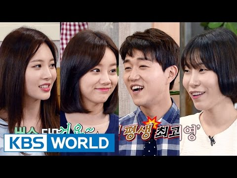 Happy Together - Stars of the Spring Special [ENG/2016.04.28]