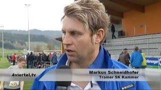 SK Kammer - ATSV Stadl-Paura Juniors