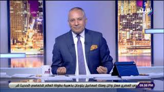 أحمد موسى بعد تتويج الأهلى بطلا للدوري : «موسم صعب .. وم ...