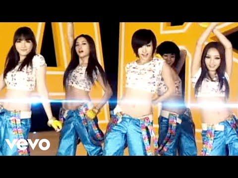 KARA - ミスター (Dance Shot Ver.)