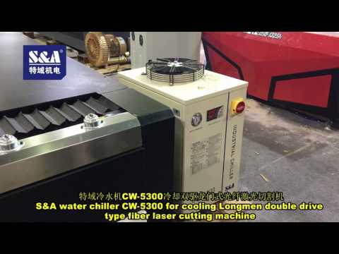 S&A water chiller CW-5300 for cooling Longmen double drive type fiber laser cutting machine