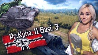 Pz.Kpfw. II Ausf. J - Невероятный