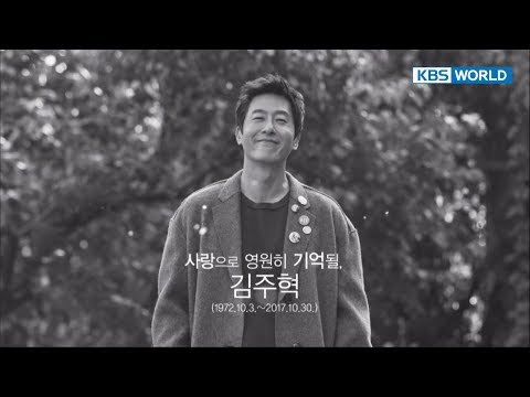 2Days & 1Night Season3 : The late actor Kim JooHyuk. May he rest in peace.[ENG/TAI/2017.11.12]