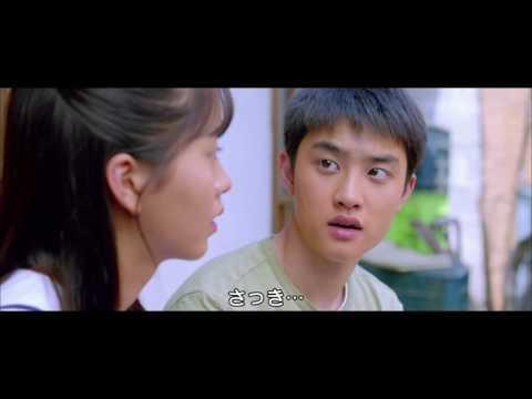 映画『純情』DVD(10月28日発売)特典映像①メイキングシーン一部公開