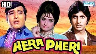 Hera Pheri (1976) (HD) - Amitabh Bachchan,Vinod Khanna, Saira Banu - Hindi Movie With Eng Subtitles