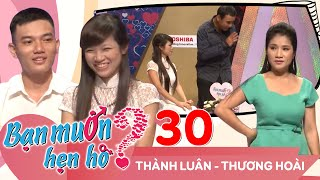 Cat Tuong unexpectedly chases the player down the stage Thanh Luan - Thuong Hoai | BMHH 30 😱