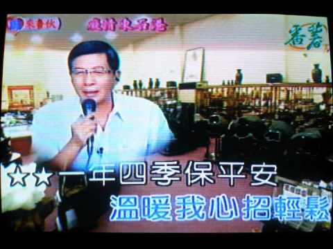 《CSTV誠心來作伙》癡情東石港 陳建誠