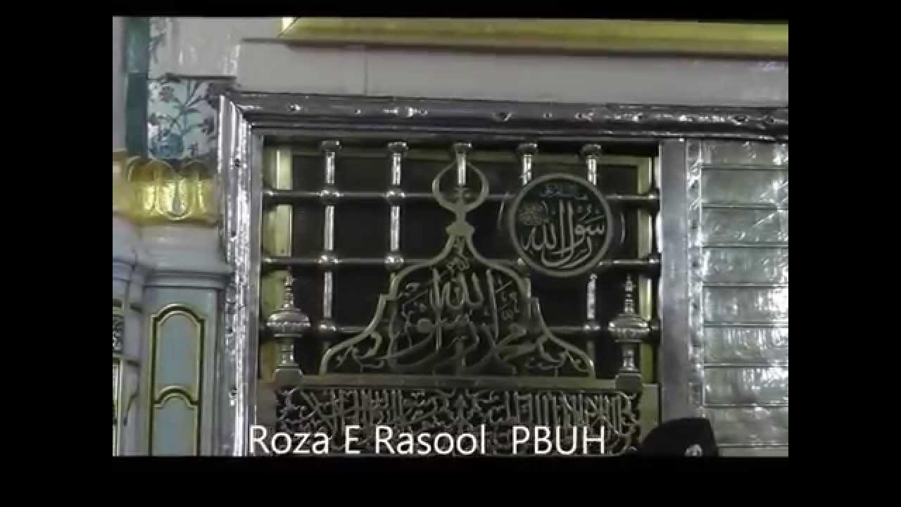 roza e rasool grave of prophet muhammed saw pbuh in