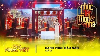 Hạnh Phúc Đầu Xuân - Cẩm Ly | Gala Nhạc Việt 9 - Chúc Tết Mọi Nhà (Official)
