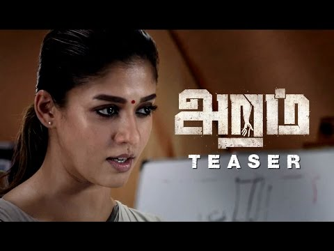 UpcomingAramm