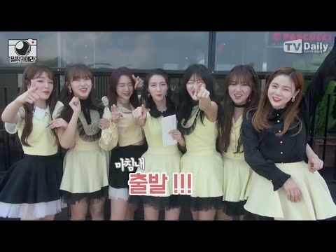 [TD영상] 걸그룹 '오마이걸(OH MY GIRL)'_밀착카메라 (OH MY GIRL_real camera for fans)