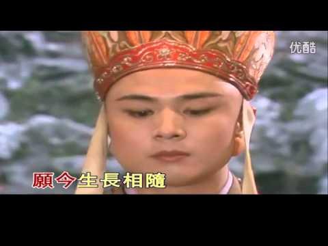 《西游记》插曲 女儿情 吴静 高清