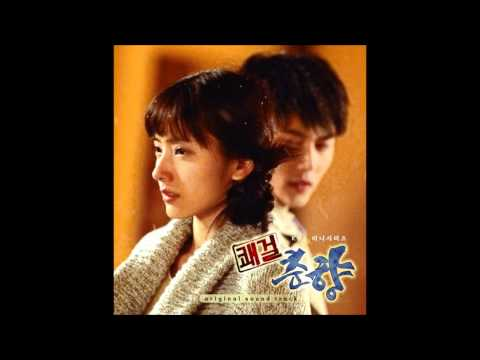 Delightful Girl Choon-Hyang OST #02 - 행복하길바래 (Happiness is Fading) - Im Hyeong-Joo