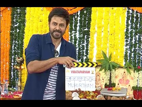 Virataparvam Movie Launch By Venkatesh