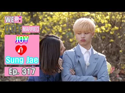 [MV] 육성재&조이 - 어린애(愛), Young Love - Bbyu (We got married)