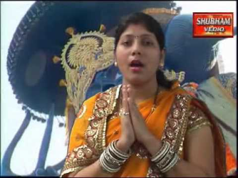 Shanimantra in Voice of Arti Ji