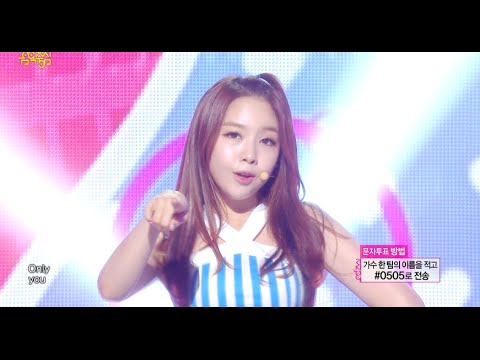 [HOT] Girl's Day - Darling, 걸스데이 - 달링, Show Music core 20140802