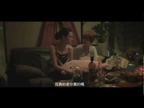 =史上最堅強微電影= 楊丞琳 想幸福的人 精彩預告