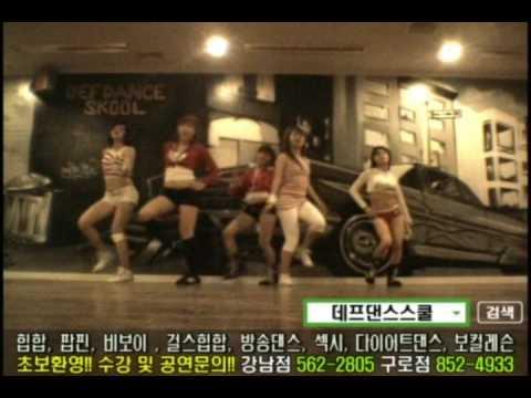 [댄스학원 No.1]  After School(애프터스쿨) Ah (아) KPOP DANCE COVER / 데프수강생 월말평가 방송댄스 안무 가수오디션 정보 실용음악 defdance