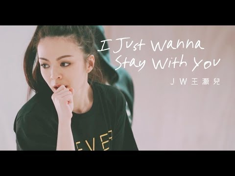 JW 王灝兒 - I Just Wanna Stay With You (Never Too Early 2018 演唱會 主題曲) Official Music Video