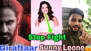 LIKE APP COMPETITION RAFTAAR VS EMIWAY AND HOW TO PEOPLE REACT THIS VIDEO || ExpertBoy