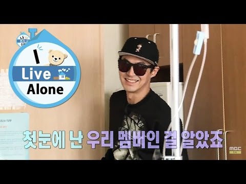 [I Live Alone] 나 혼자 산다 - Jeon jin visited the hospital room of Kim dong wan 20150501