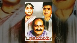 Taata Manavadu telugu full movie