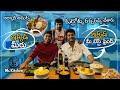 Special Mughlai Biryani With Subscribers || Mr Kitchen In Vizag || foodloversgang