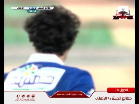 مراوغة جميلة من محمد هاني للاعب طلائع الجيش