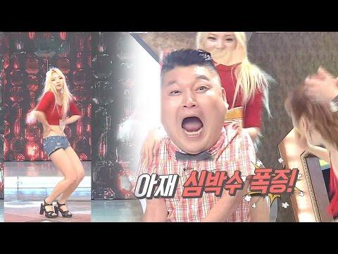 강호동 다리 풀리게 만든 '얼짱 섹시' 아재 전문 춤 선생님 @스타킹 454회 20160614