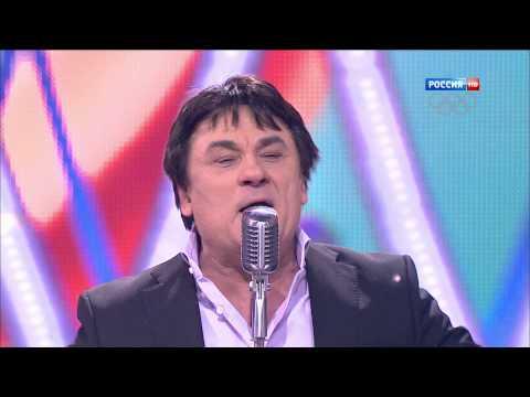 Александр Серов - Ты была (Голубой огонек 2014.HD)
