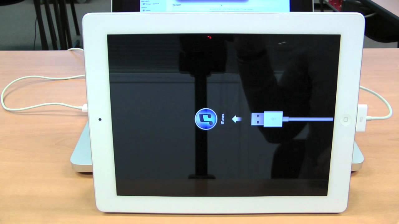 Reset iPad - YouTube