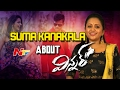 Anchor Suma Kanakala Speaks About Winner Movie
