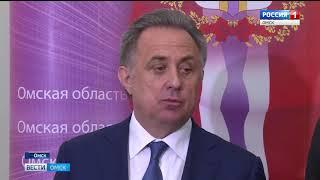 Омская область может рассчитывать на получение федеральных субсидий