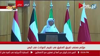 مؤتمر صحفي لفريق التحقيق في تقييم الحوادث في اليمن     -