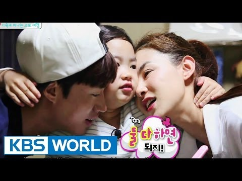 The Return of Superman | 슈퍼맨이 돌아왔다 - Ep.30 (2014.06.29)