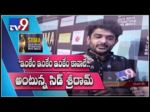 SIIMA Awards 2018: Sid Sriram sings 'Inkem Inkem...'
