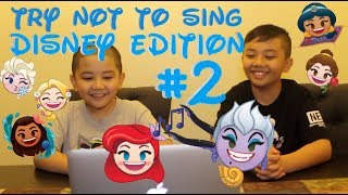 Try Not To Sing Challenge: DISNEY Edition #2!!!